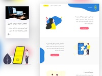 Sarmaye Novin Website Landing Page