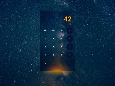 Daily UI #004 - Calculator - Galaxies Calculator