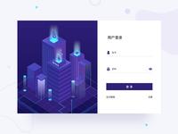Login Screen Web Design
