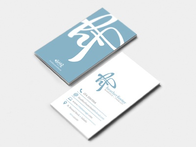 Heather foster massage therapy business card by zach oldham dribbble business card colourmoves