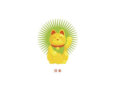 Touring - Japan japan vector icon logo illustrator graphic design illustration