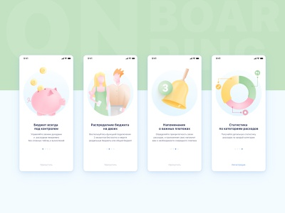 onboarding design onboarding ui figma drawing figma design illustrations onboarding screen onboarding illustration onboarding ui drawing figma illustration design