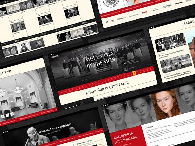 Yanka Kupala National Academic Theater belarus theatre design theatre branding figma ux ui webdesign design
