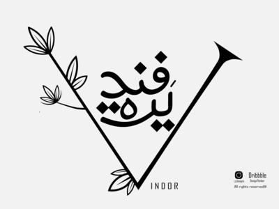 v, logo design concept.