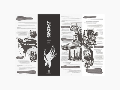 Kafa Dergisi - Emrah Serbes - Seyirci kafa dergisi istanbul vector comic books character cars drawing design sketch illustration illustrasyon book design book art