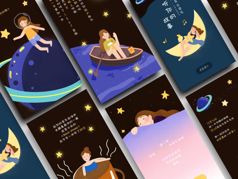 Re-design of Netease Cloud Music H5 h5 illustration ui design