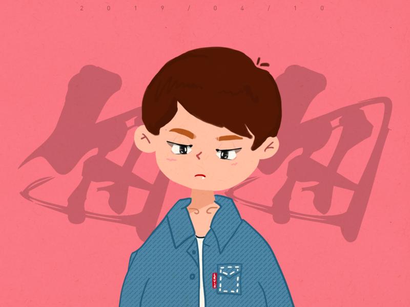 hahaha ui design illustration