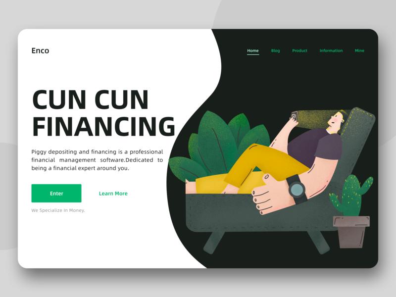 CUNCUN FINANCIAL ui design