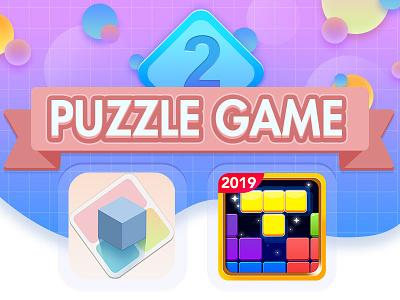Puzzle Game graphic design logo