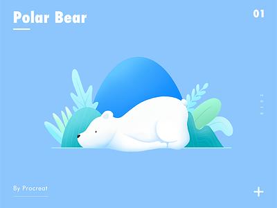 Polar Bear bear illustration bule ui
