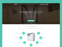 Sleepbox landing page