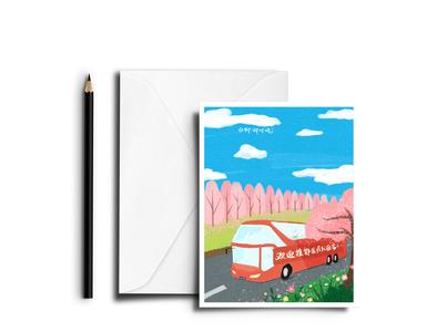 Spring2 illustration