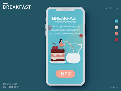 Remember to eat breakfast - 07/13/2019 at 08:30 AM