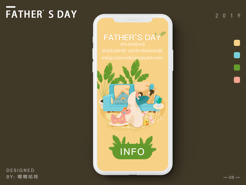The father's day - 07/21/2019 at 01:57 AM app illustration