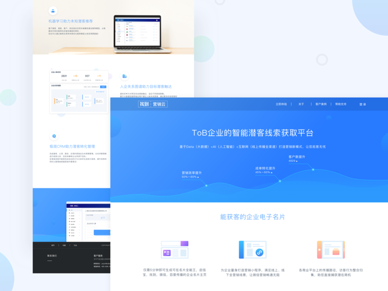 Zdao_The secondary pages