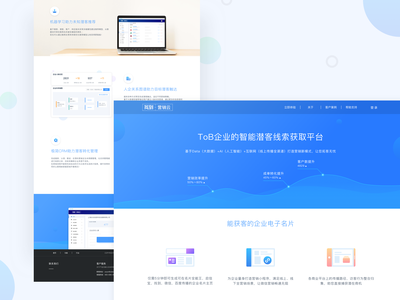 Zdao_The secondary pages ux ui web design