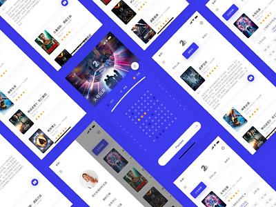 24frame APP app ui design