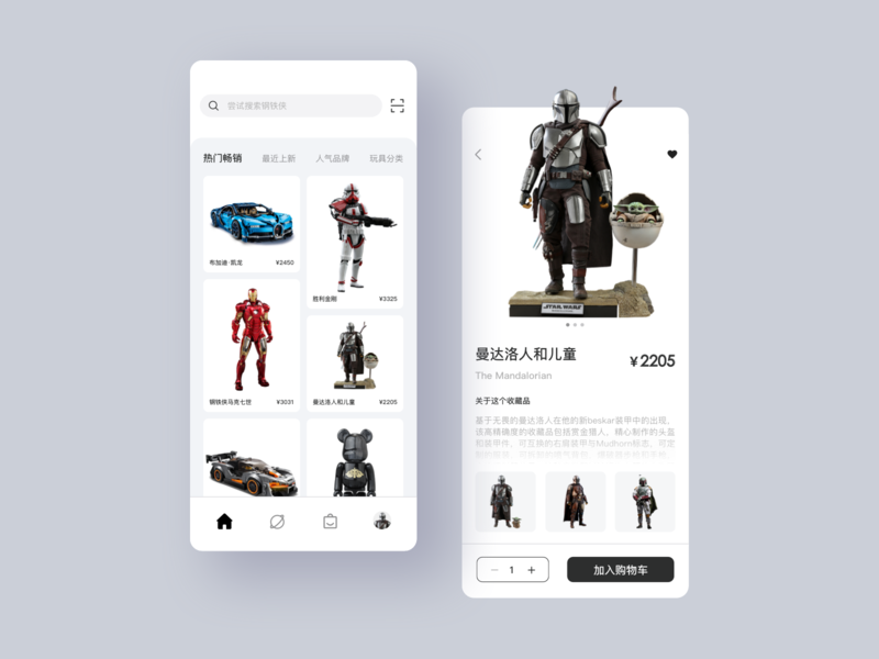 DailyD UI-Toy Store
