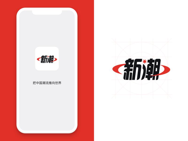 Daily UI—Product icon design trend fashion china product design product branding icon uidesign design ui