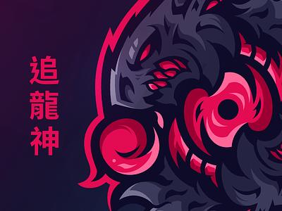 Chasing Dragon God gaminglogo esportlogo mascotlogo design vector logo design logo