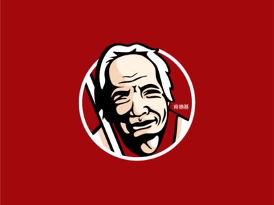 Asian KFC