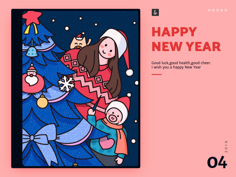 Happy new year happy new year christmas tree pig girl design christmas illustration