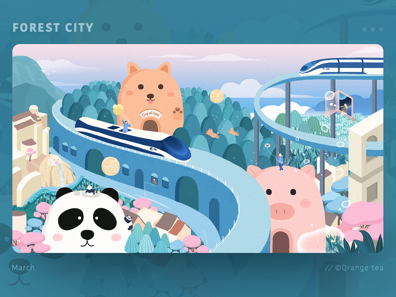 Forest city drawing dream transportation future city future city scenes blue green panda cat pig qute sky design pet animal forest illustration