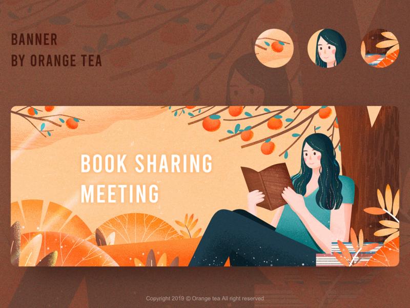 Illustration banner 03 tangerine reading grass tree orange girl 设计 插图 design illustration