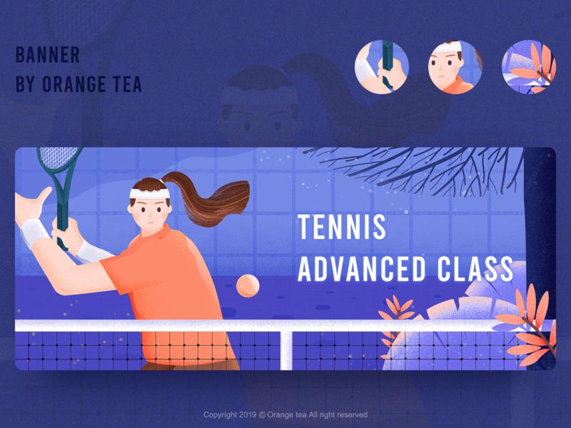 Illustration banner 06 grass tree wall vitality motion tennis ball tennis blue girl 设计 illustration 插图 design
