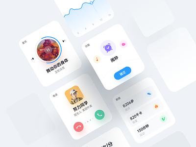 OPPO Watch Dial Design animation web illustration 应用 team icon app ux 设计 ui design