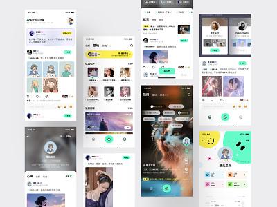 Horizon - App illustration team icon app 设计 ux ui design