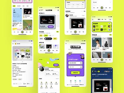 BeiGua Ui Design design app icon 设计 ux ui
