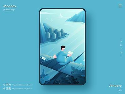 Summer twilight 插画 设计 summer design illustration