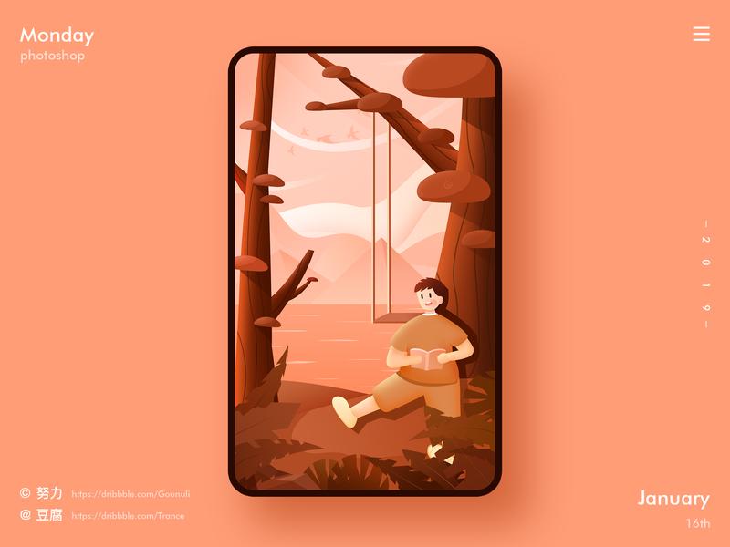 Autumn twilight 插画 illustration 设计 ui design