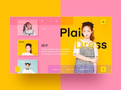 Plaid Dress web design ux 设计 design