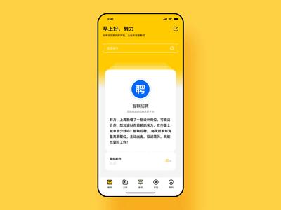 QQ-Mail