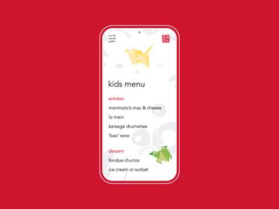 𝕞𝕠𝕓𝕚𝕝𝕖 𝕜𝕚𝕕𝕤 𝕞𝕖𝕟𝕦 disneyland app ux disney phone app mobile app mobile ui ui minimal design illustration origami asian food asian childrens menu childrens illustration kids menu menu design mobile menu menu