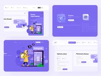neurongram.ru - redesign