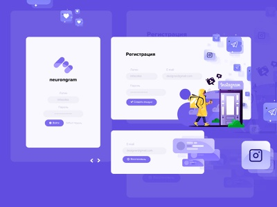 neurongram.ru - redesign (entry, exit, recovery) illustration design web web design vector ux ui