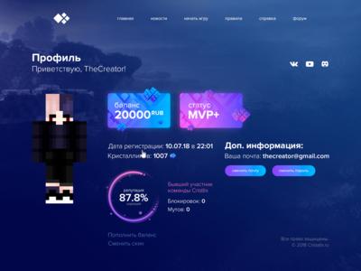 Cristalix (profile)