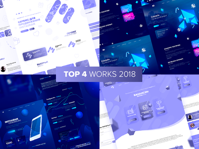 TOP 4 WORKS 2018