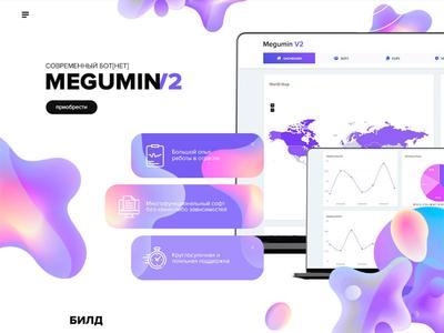 [Megumin v2] theme design