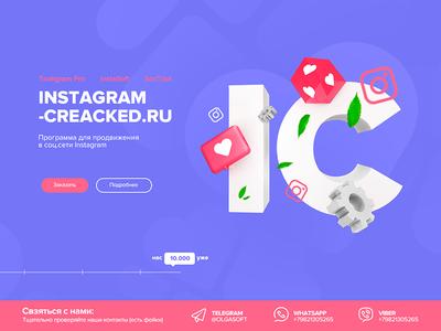 Instagram-cracked.ru (web-design)