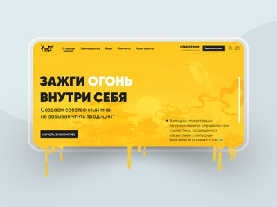 Yokkoculture website illustration flat branding web design
