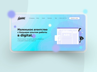 "Digital agency — ""Skvortsov"" minimal branding ui website web design"