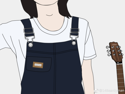 overalls and guitar
