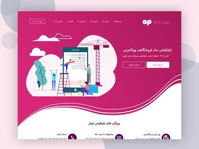 APPCHAR | Persian App Builder