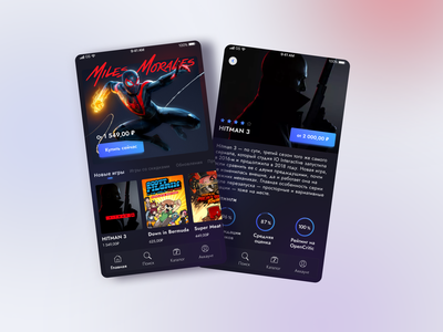 Games Store app design uiux hitman ios dailyuichallenge mobile app