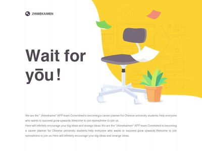 Recruitment website web yellow vector recruiting paper office illustration lamp desk computer chair botany