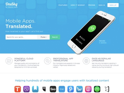 New landing page for OneSky's mobile apps vertical landing mobile